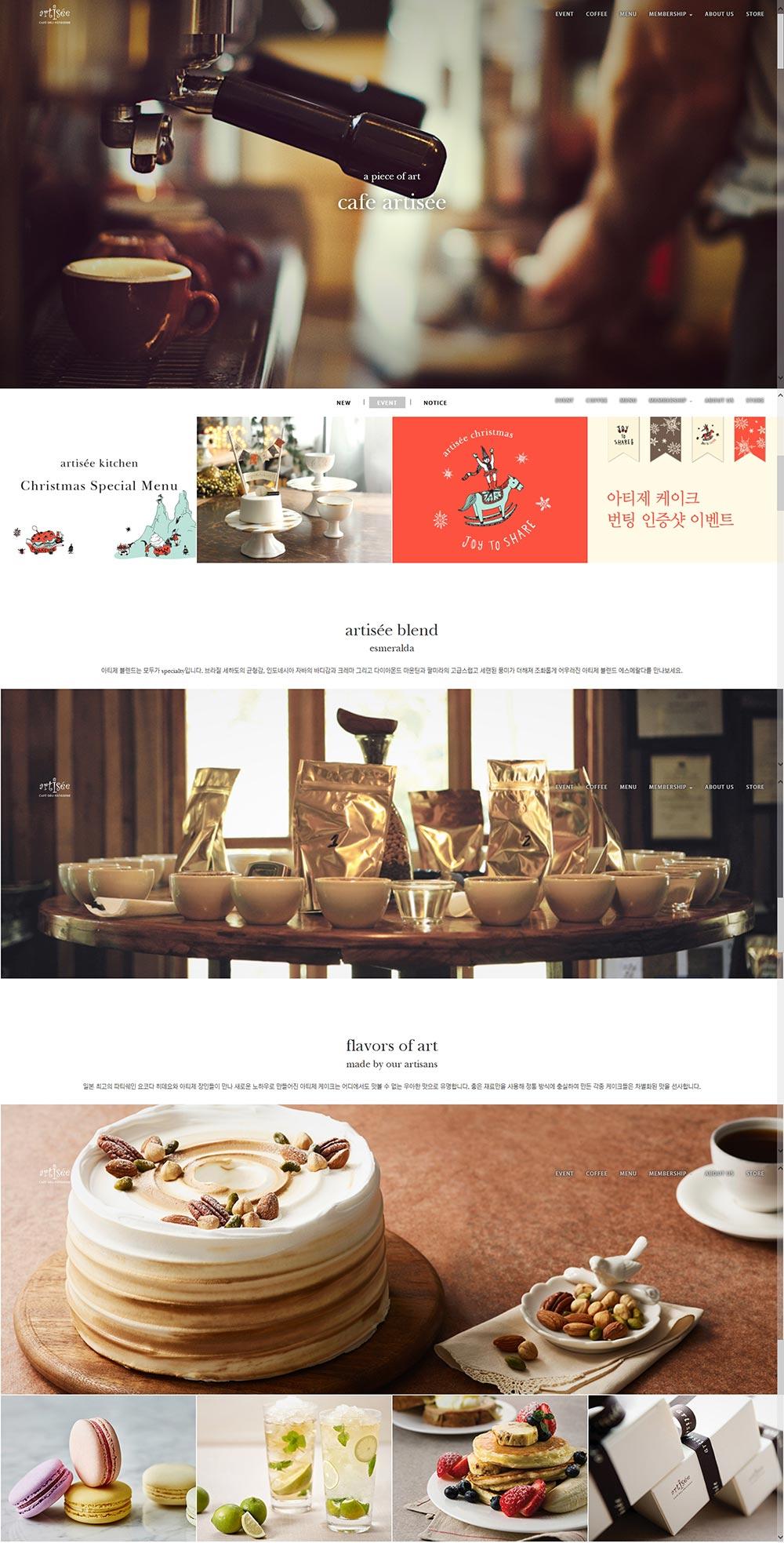 웹사이트에서 브랜드와 컬러를 말하다.